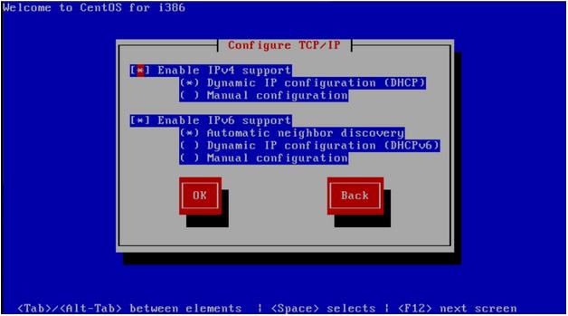 تنظیمات پیش فرض نصب FREEPBX
